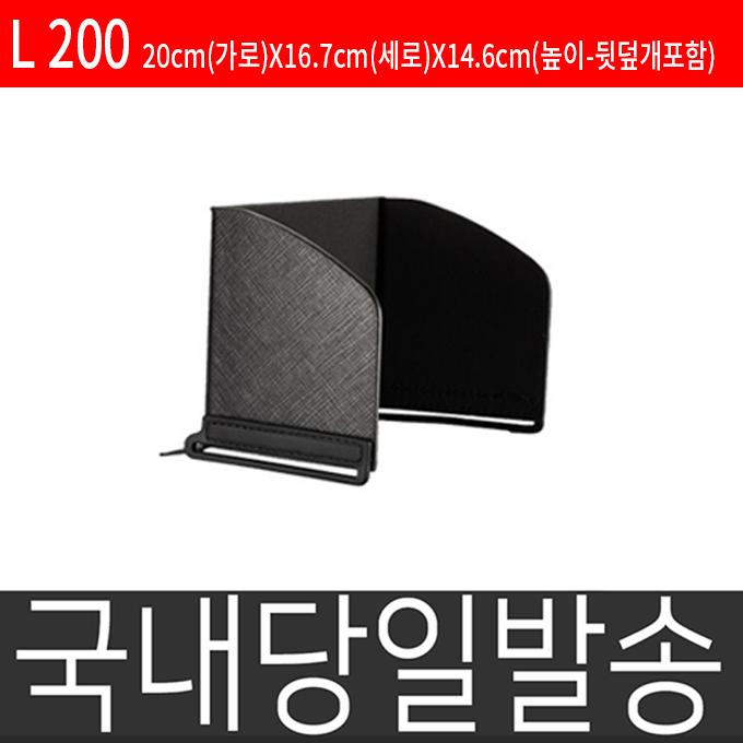 DJI 국내당일발송 매빅2 모니터 후드 팬텀4 프로 썬후드 햇빛가리개, L200