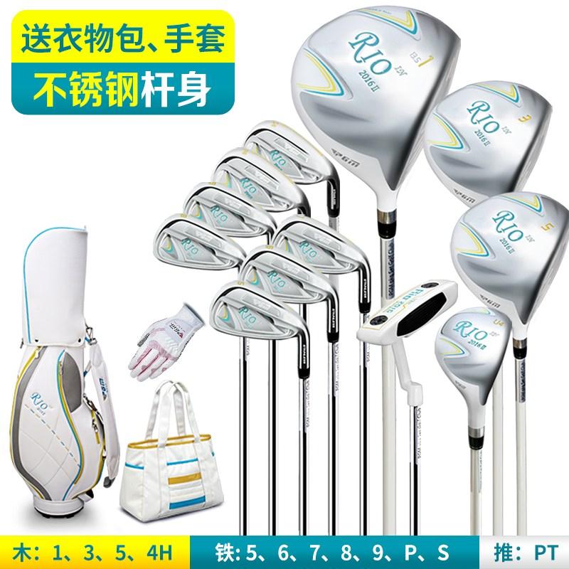 여성골프채 풀세트 - 여성용 골프채 세트 추석선물 골프용품, 옵션02 스틸