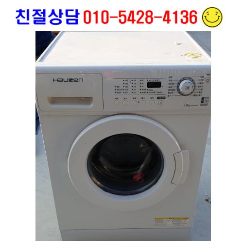 삼성드럼세탁기, 삼성9킬로드럼세탁기