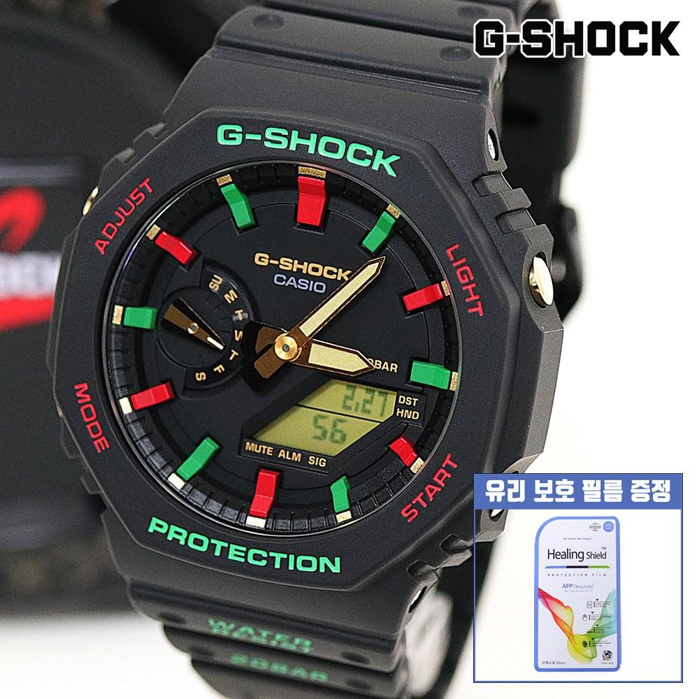 지샥 [G-SHOCK]GA-2100TH-1ADR 1A 지얄오크 블랙 카본 전자 시계 보호필름 증정 백화점 AS 가능