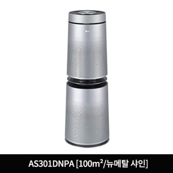 LG전자 퓨리케어 공기청정기 펫 플러스 AS301DNPA [뉴메탈 샤인/21년형], 단품