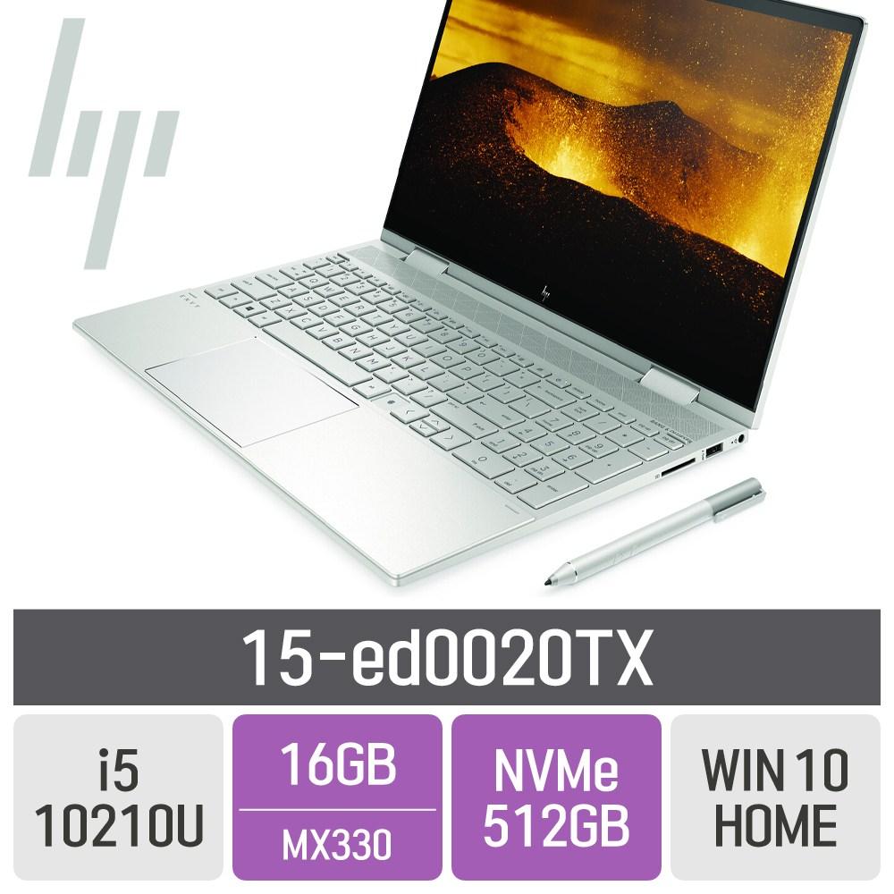 HP ENVY x360 15-ed0020TX, 16GB, SSD 512GB, 포함