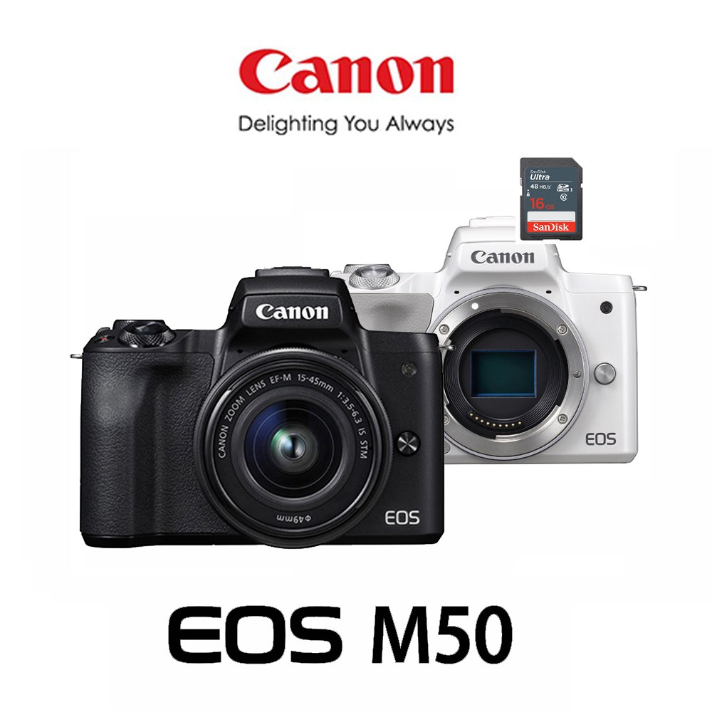캐논 EOS M50+15-45MM IS STM KIT+16GB PACKAGE, SDHC16GB패키지(화이트)