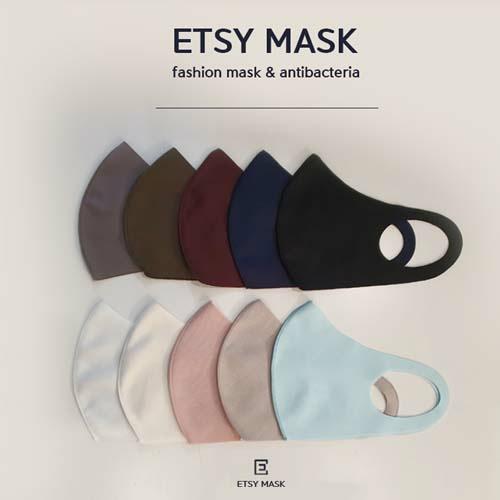 엣시 코오롱 에어로실버 아스킨 시원한 입냄새제거 99.9% 향균마스크 마스크