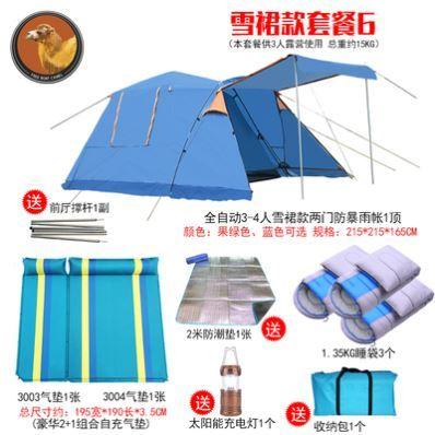 팝업텐트 자동 텐트 2-3더블 야외 캠핑 카모 빅손잡이 동, T21-스노우스커트 형패키지 6-J86