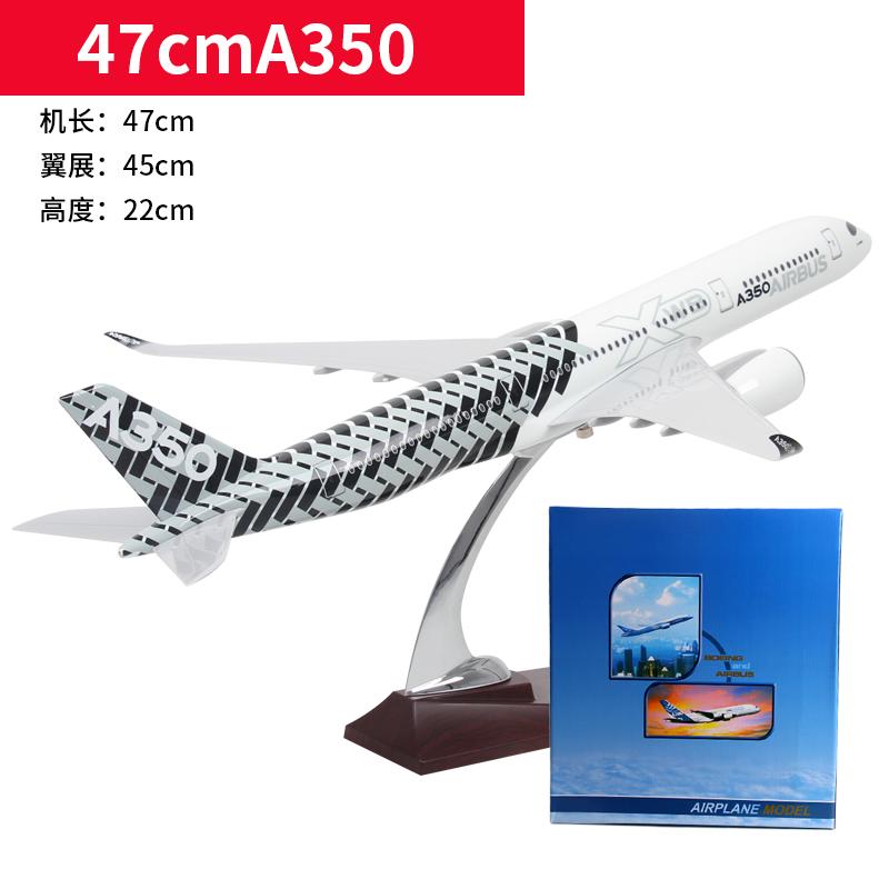 1144 에어 버스다 A350 원형기이다 XWB 넓은 체 47CM 국제항공 비행기 여객기 라이크 민간 완제품, 새로운 모델 A350