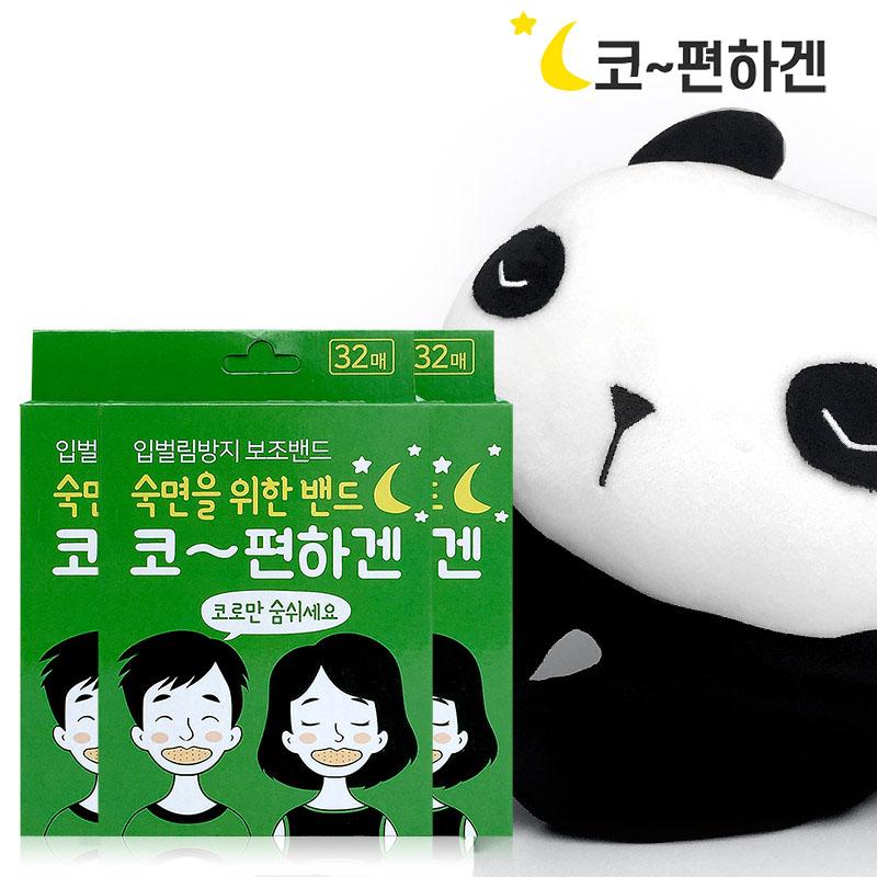 코숨테이프 코편하겐 입벌림방지밴드 숙면 코숨밴드 (32매) 3박스