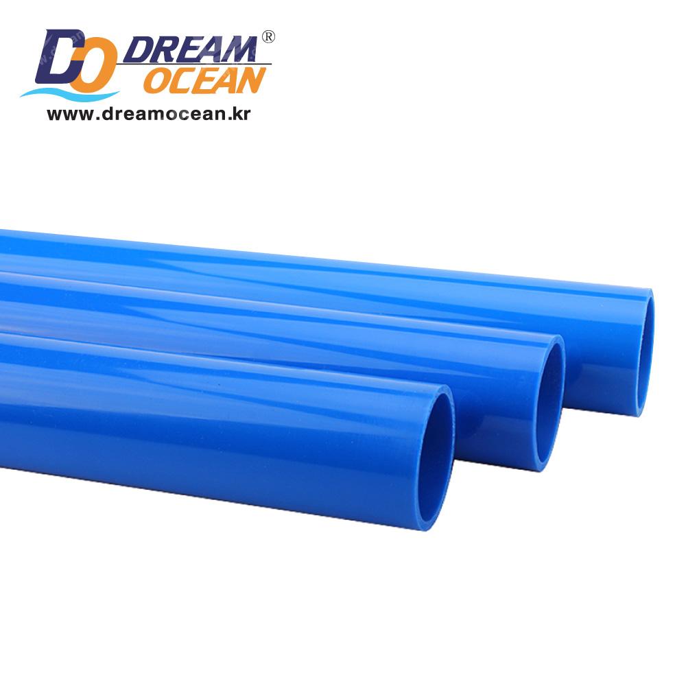 sanking 산킹 U-PVC 파이프 블루 길이 2m (20mm 25mm 32mm 40mm) 플라스틱파이프 배관파이프 배관자재 배관부속 배관용품, 1개
