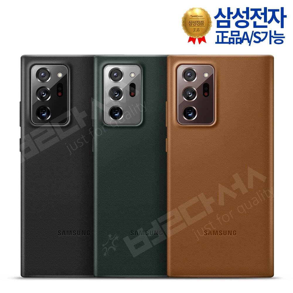 삼성 [정품] 삼성전자 갤럭시노트20 울트라 레더 커버 케이스 / EF-VN985