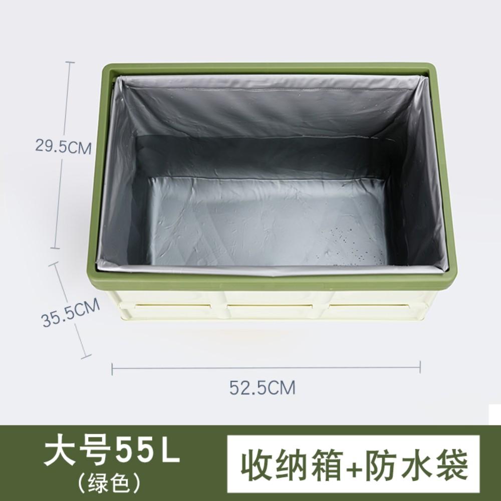 폴딩박스 수납박스 노르디스크 스타일 캠핑 폴딩박스, 1개, 12) 녹색(large) + 방수 가방