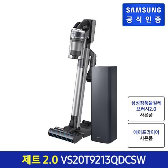 [티]삼성 제트 무선청소기 SE_청정스테이션 물걸레 포함