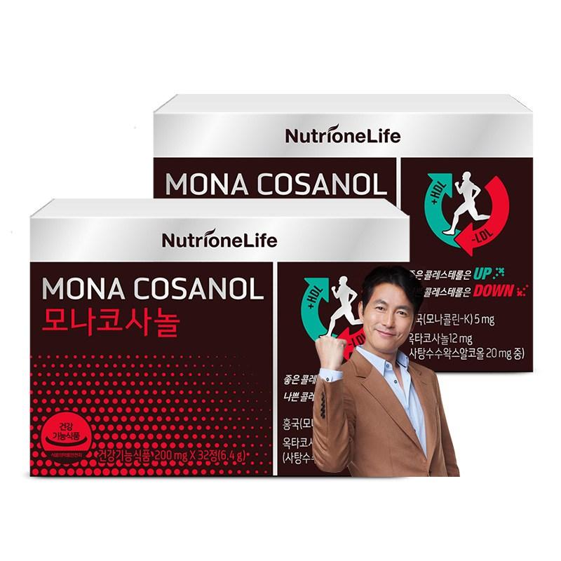 뉴트리원 프리미엄 콜레스테롤 개선 도움 & 지구력 증진 모나코사놀 옥타코사놀 건강기능식품 + 활력환, 2box