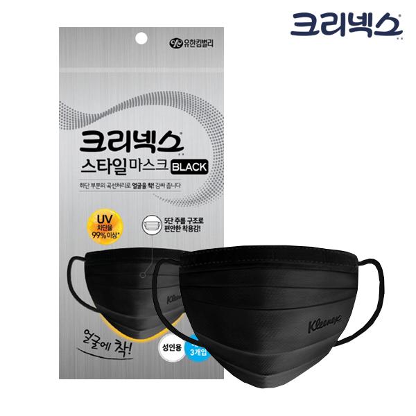 크리넥스 스타일 연예인 마스크 블랙 대형 x1개(3매), 단품