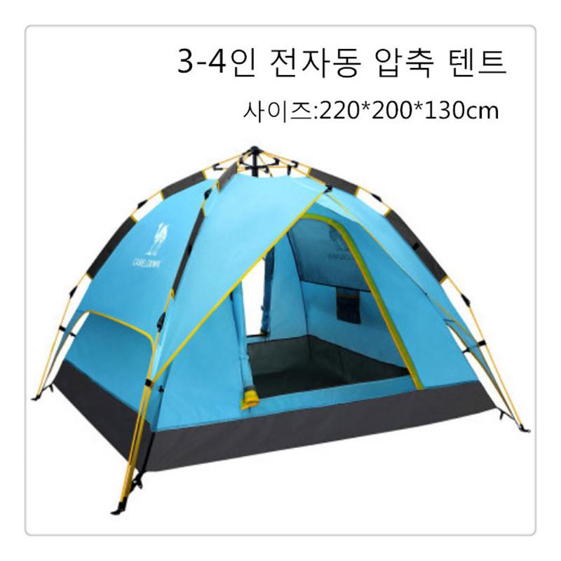 야외용품 캠핑텐트에 전자동식 방비 캠핑 장비 두툼LH0306, 6