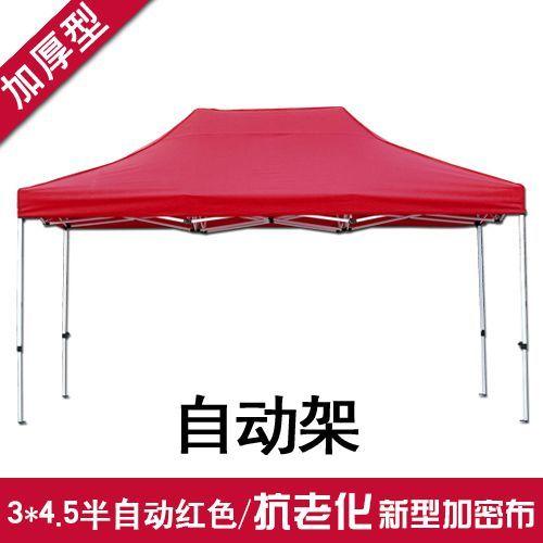 차박텐트 농촌생활의즐거운 결혼잔치 캠핑 광고 텐트 사각파라솔 4인 겨울 가정 보온 차량윗부분 파라솔 겨울낚시, T20-3x4.5중형 자동틀 붉은 다수 사람선택