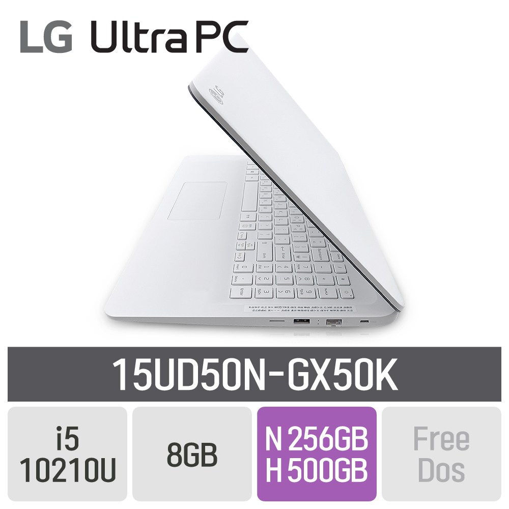 LG 울트라PC 15UD50N-GX50K [키스킨 사은품증정], 8GB, SSD 256GB + HDD 500GB, 미포함