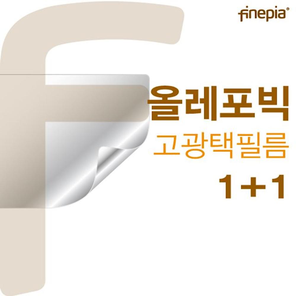 아이디어패드 Slim3-15ARE R5 HD올레포빅필름 파인피아 액정, 1개