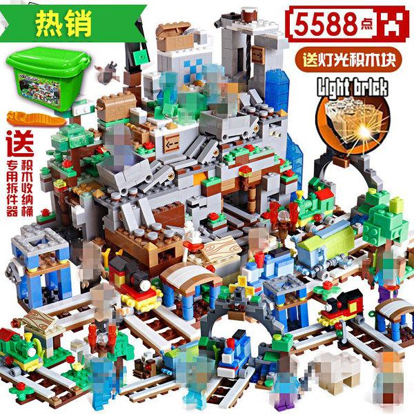 마인크래프트 피규어 장난감 블록 세트 성 조립 빌딩, 고요한 동굴 열차 디럭스 에디션 [통]?