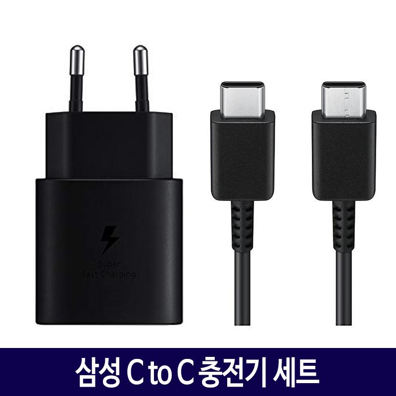 삼성 삼성정품 25W PD 고속충전기 EP-TA800 5G 휴대폰 PPS기능 9V 2.77A C to 25와트 급속충전기, 1개, 25W 고속충전기 TA-800 + C to C케이블(블랙)