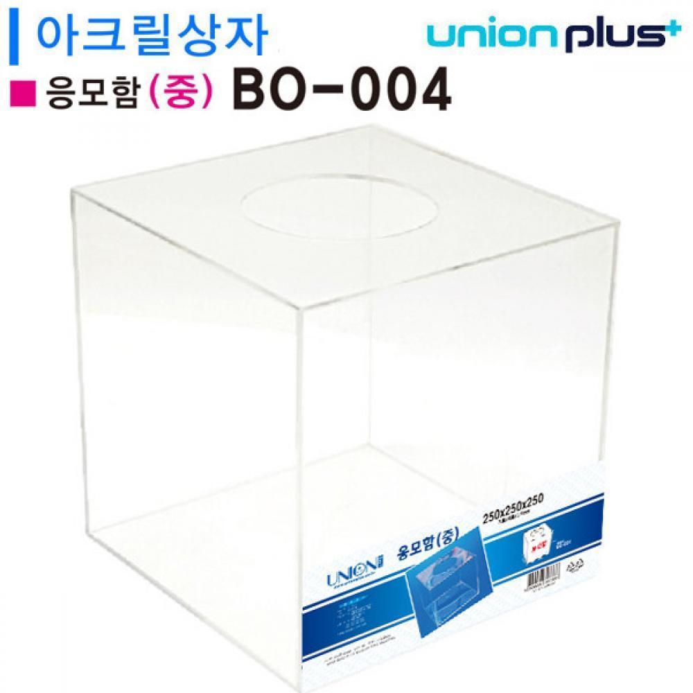 KRB593631[JJ] 유니온 아크릴상자 응모함 (중) (250x250x250mm 3T) (BO 004)
