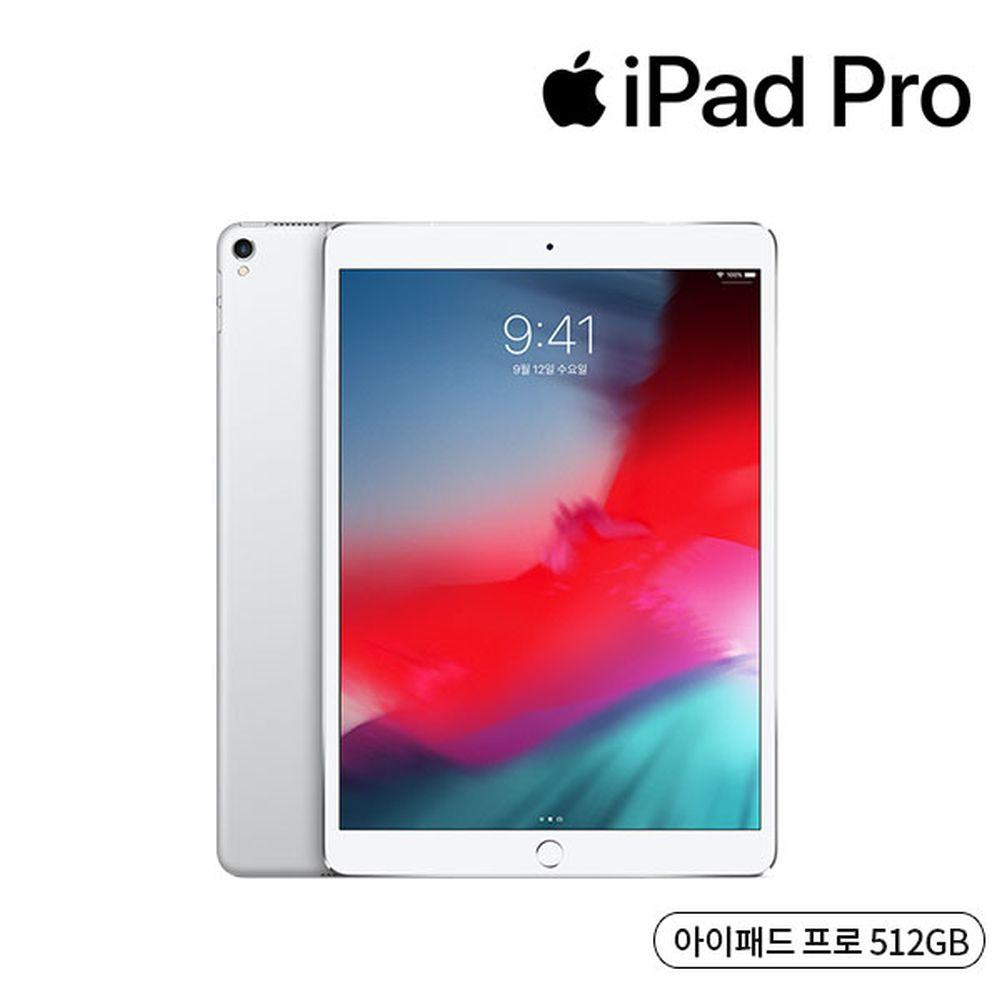 애플 [새상품] 아이패드 IPAD 프로 12.9 WIFI 512GB 태블릿, 실버, MPL02KH/A 12.9 512GB