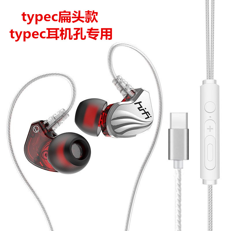 샤오미 10 샤오미 9 샤오미 8 샤오미 6x 이어폰 LITE버전 mix2s HEISHA 핸드폰 인이, 상세내용참조