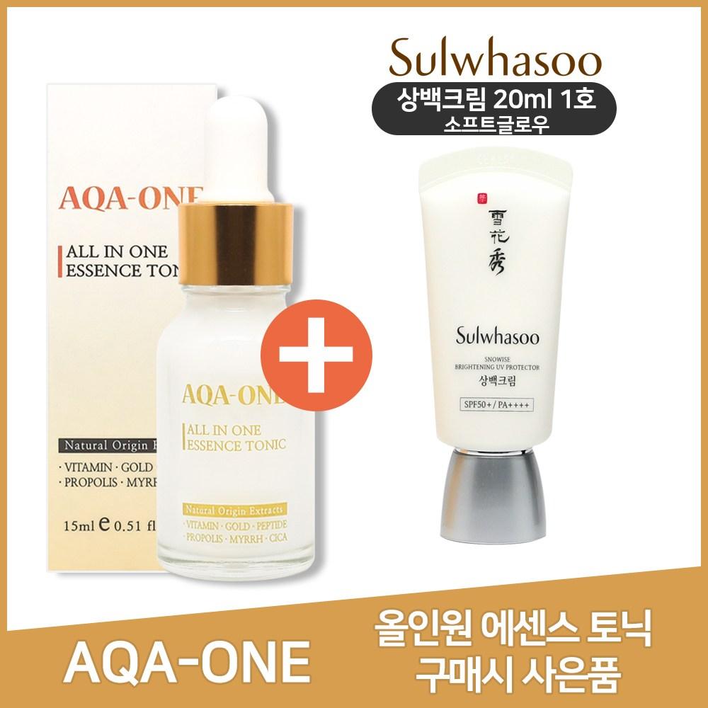 AQA-ONE 올인원 에센스 토닉 구매시 설화수 샘플 상백크림 20ml(1호 소프트글로우) 1개 증정