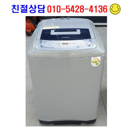삼성 통돌이10kg 세탁기, 중고세탁기