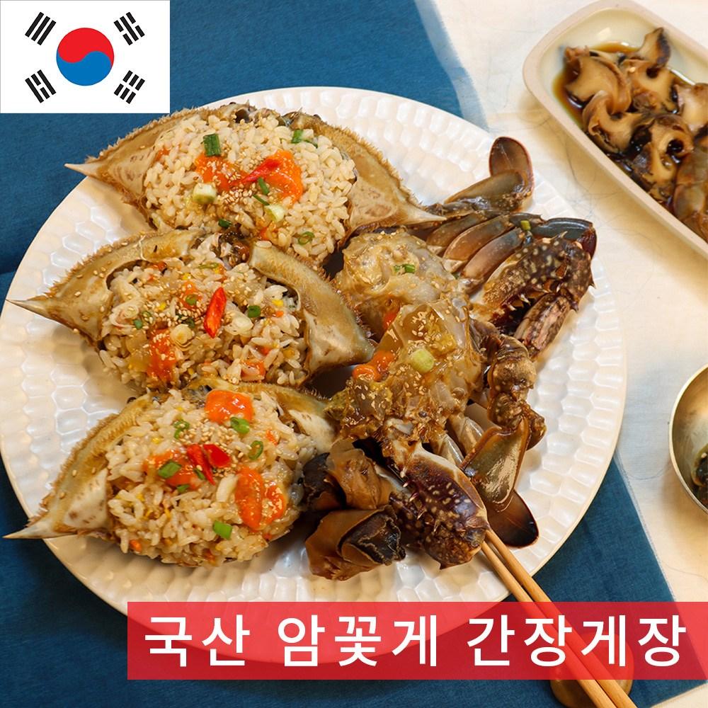프리미엄 암꽃게 밥도둑 간장게장 게장, 1통, 1.8kg