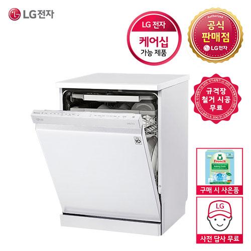 LG 디오스 식기세척기 DFB22W 12인용 스팀 자동문열림