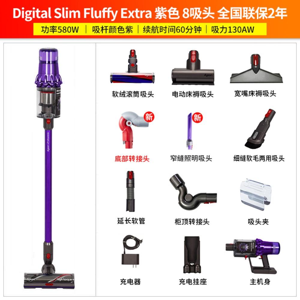 다이슨 V7 V8 V9 V10 V11 플러피 헤파필터 소프트롤러 포함 정품 새상품 모든금액포함, National Bank Digital Slim Fluffy Extra는 2 년 보증이 기본으로 제공됩니다.
