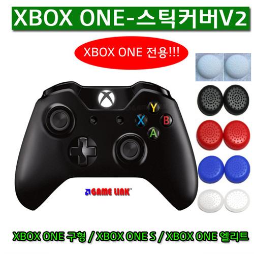 XBOX ONE 전용 스틱커버V2 엑스박스 스틱커버-타기종호환X, 1개, XBOX ONE 전용 스틱커버V2(블랙)