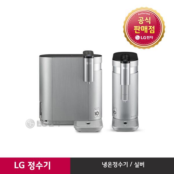 [신세계TV쇼핑][LG][공식판매점] 퓨리케어 상하좌우 정수기 실버 WD503AS (냉온정수기), 폐가전수거없음