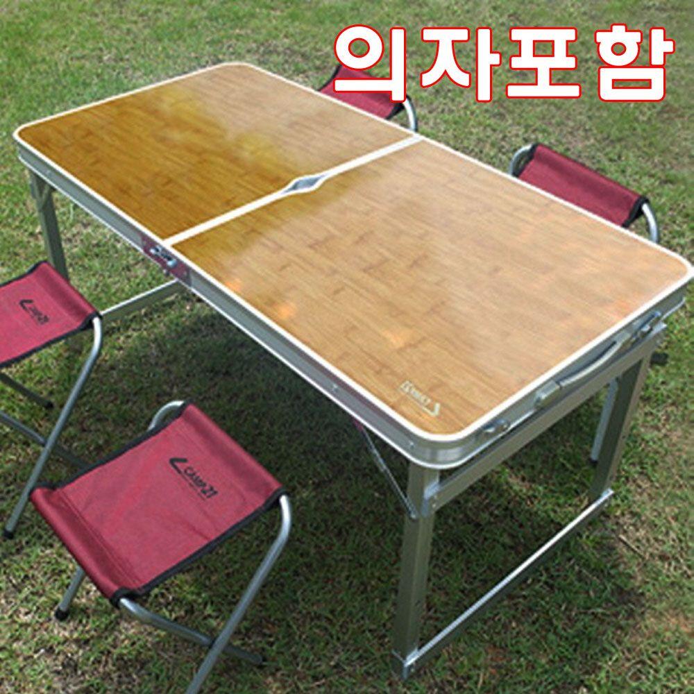 HKC63738 테이블 (4인용) 의자포함 캠핑 의자 캠핑용품, 1, 내츄럴오크