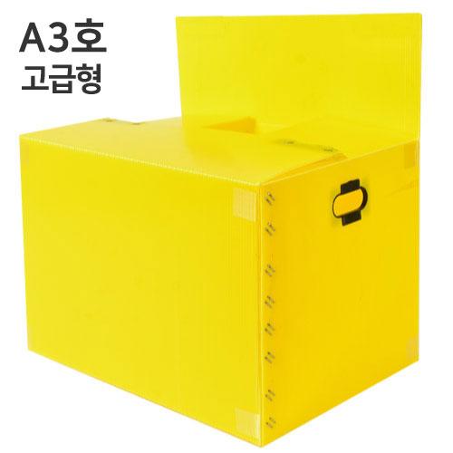[뉴프라테크] 1호~7호 AB형자동 [필라멘트] [벨크로]부착박스, 5개, A3호_(고급형)노랑