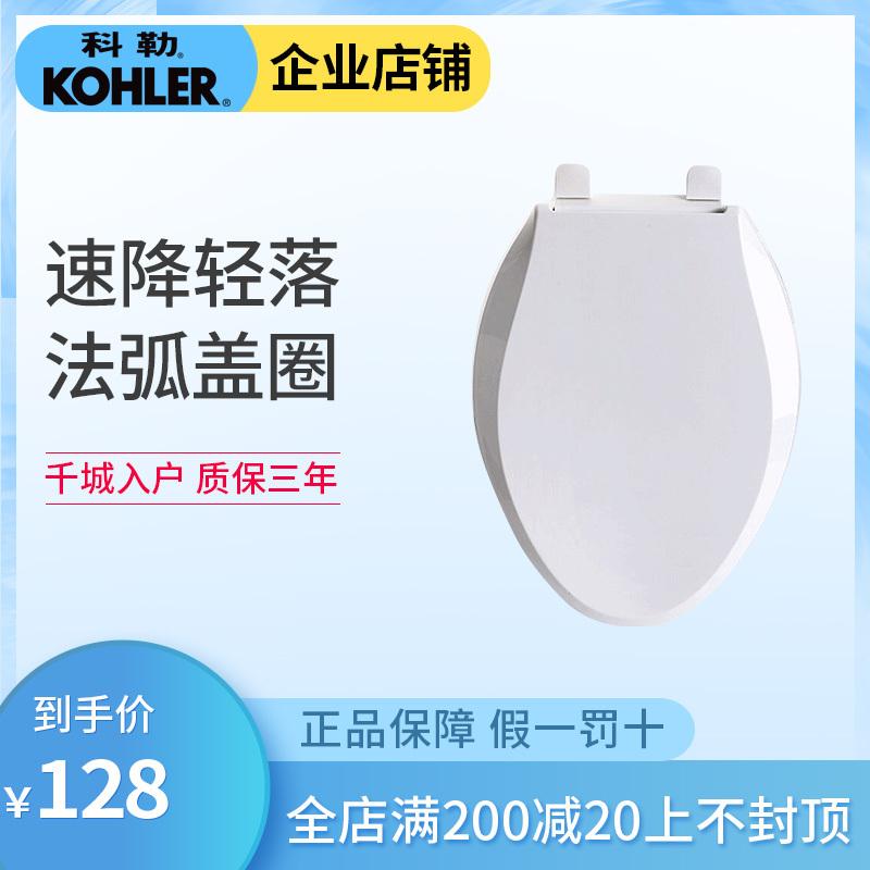 변기커버 콜러 뚜껑즉 판 K-4713/8020/4636/8827오리지널포장 덮개앉는 변기 일반뚜껑, T02-K-4653T-0악보 덮기, 기본