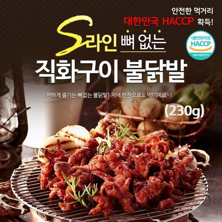 원앙닭발 S라인 불닭발(무뼈), 230g, 1개
