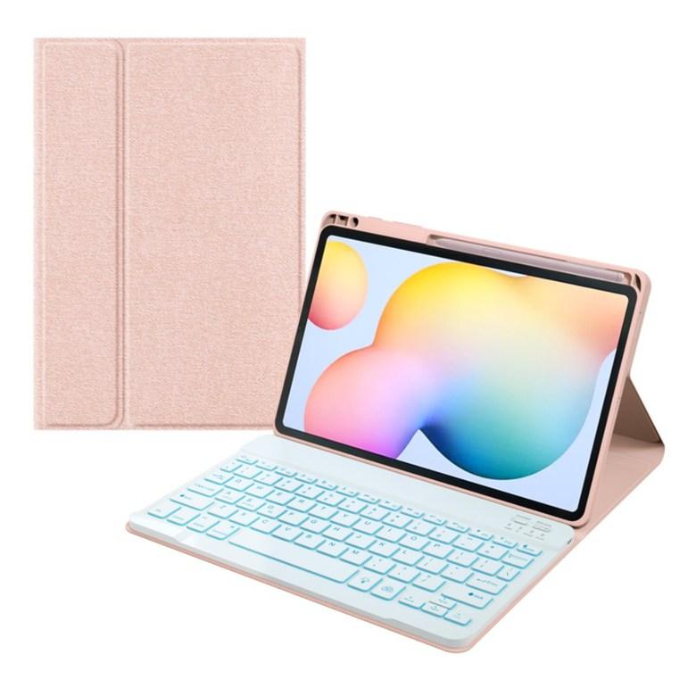 갤럭시탭 s7 s7+ 플러스 키보드 케이스 북커버 2Colors, 핑크(백라이트 버전)
