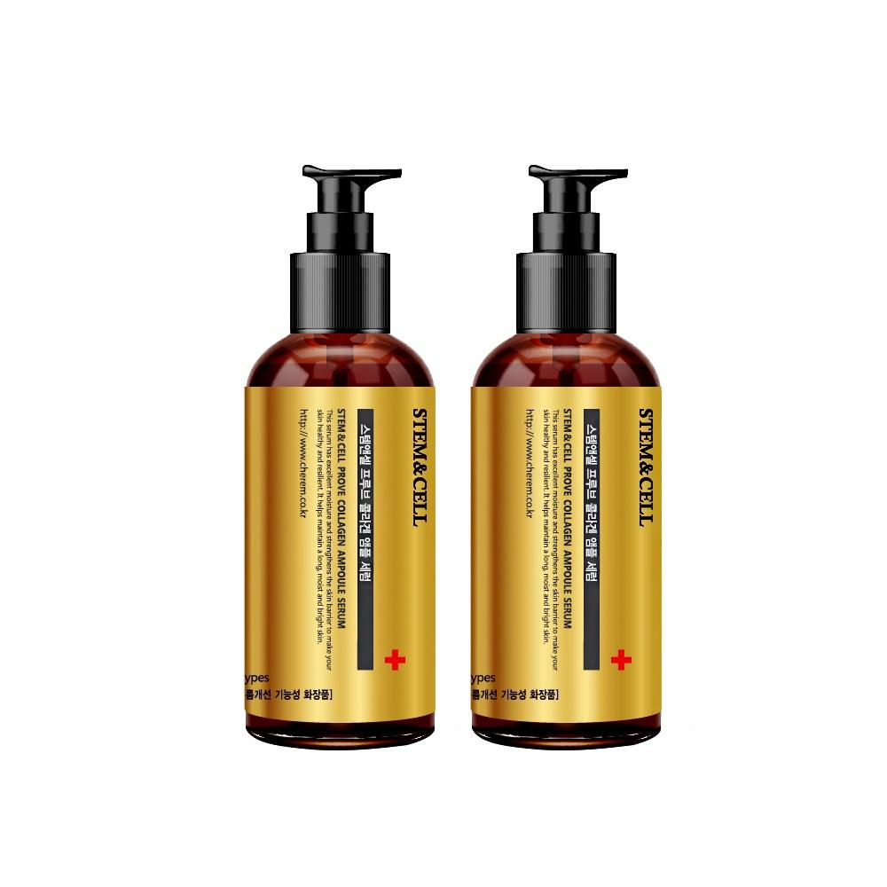 체르엠 스템앤셀 프루브 마린콜라겐 앰플세럼 주름개선 기능성 바르는 콜라겐화장품 수분보충, 콜라겐 2병, 60mlx2
