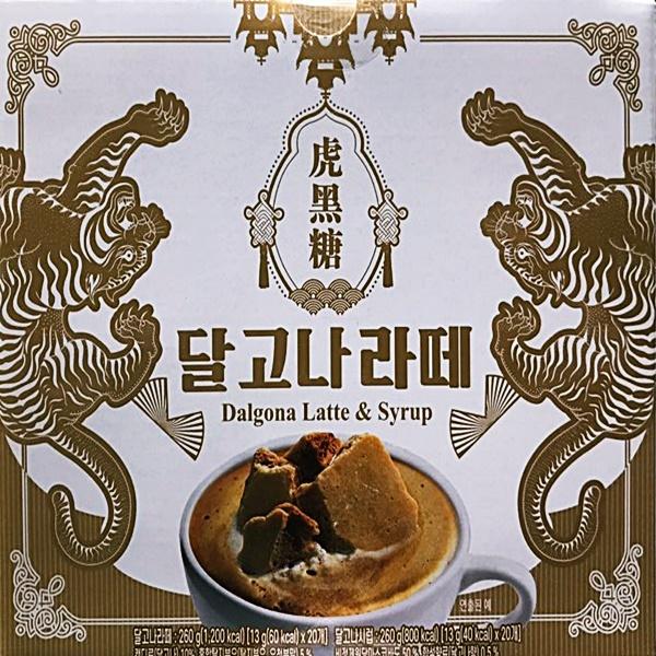 New 호흑당 달고나 라떼 앤 시럽 20개입, 1