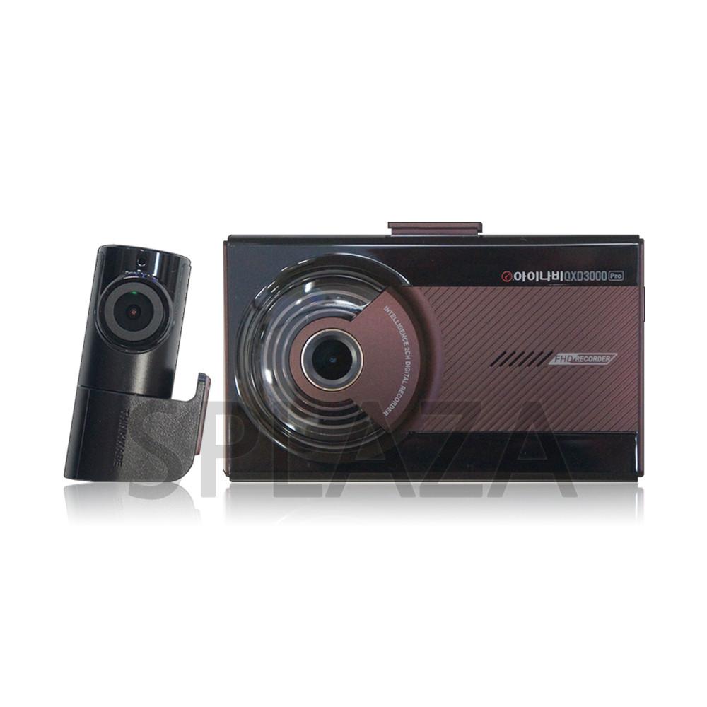 아이나비 블랙박스 QXD3000 Pro 32GB/출장장착할인쿠폰 증정, 1) QXD3000 Pro 32GB