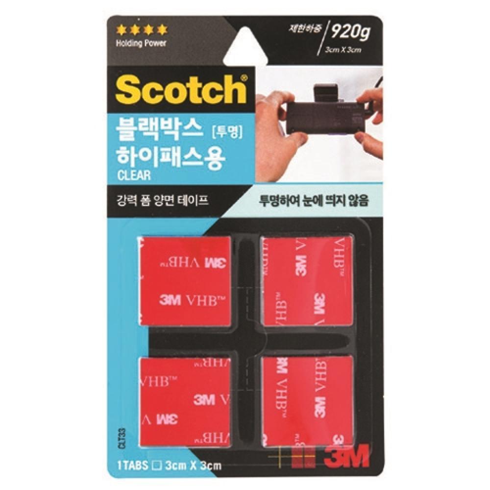 APJ343896[JJ] 스카치강력블랙박스하이패스용 투명 CLT33 박스10입, 단일옵션