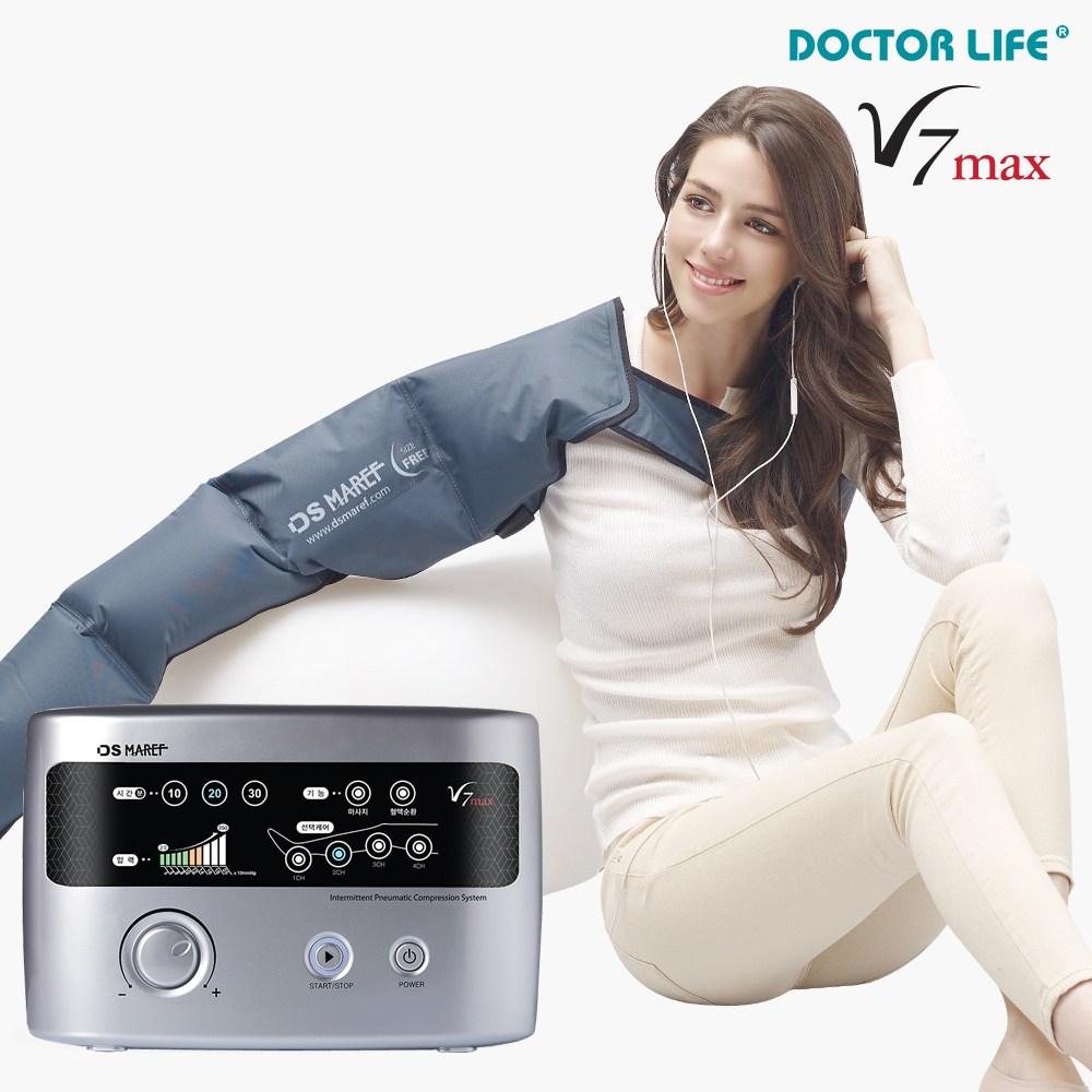 [닥터라이프] V7max공기압마사지기 다리마사지기 / 본체+다리+팔세트(실버), 단일상품