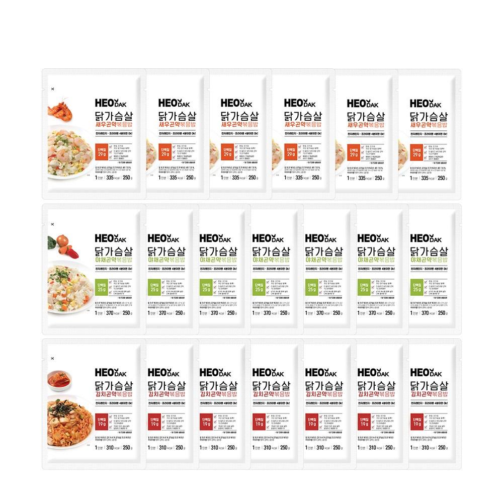 허닭 [본사당일출고] 닭가슴살 곤약볶음밥 250g 3종 혼합 20팩