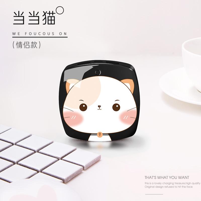 글로벌홈 귀여워 강력한 휴대폰 보조배터리 20000 대용량, 【당당 고양이】