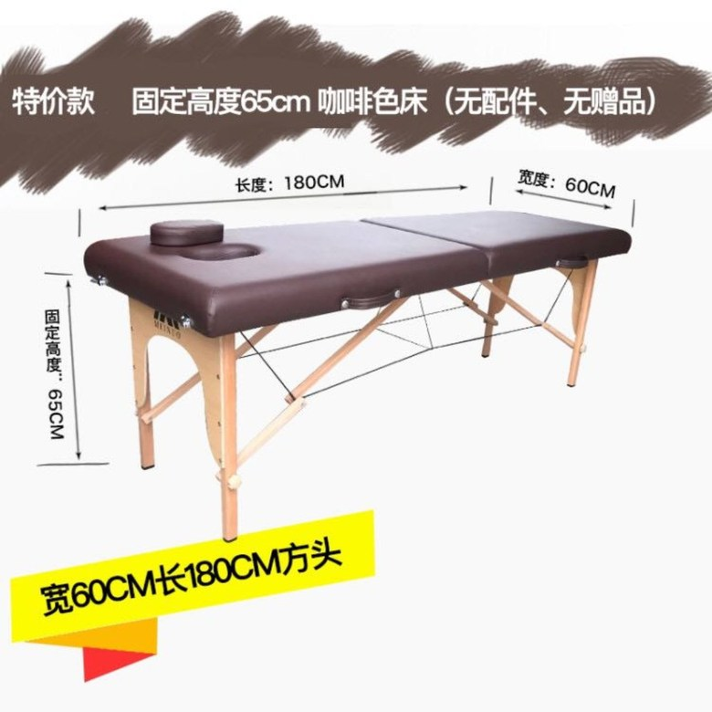 Miele의 새로운 원래 포인트 접이식 마사지 테이블 마사지 휴대용 가정용 휴대용 미용 침대 문신 침술 물리 치료, 특별 제공 고정 높이 65CM 브라운 베어 침대 선물 없음