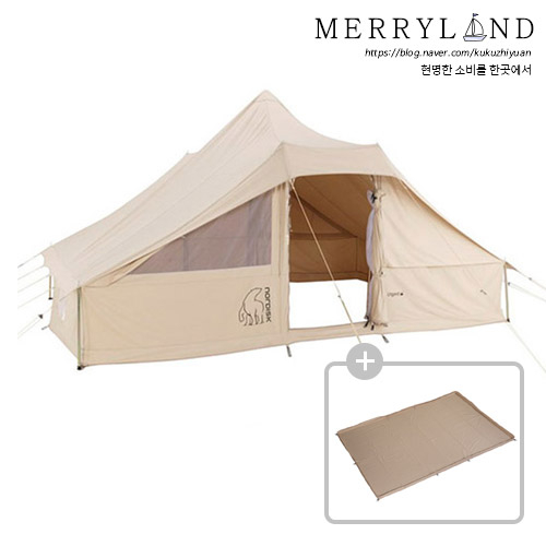 Nordisk 우트가르드 텐트 13.2, 6인용, 텐트+그라운드 시트