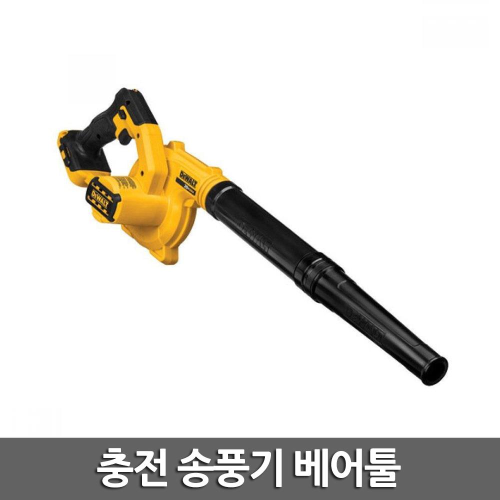 디월트 충전식 송풍기 베어툴 DCE100N 18V 청소기