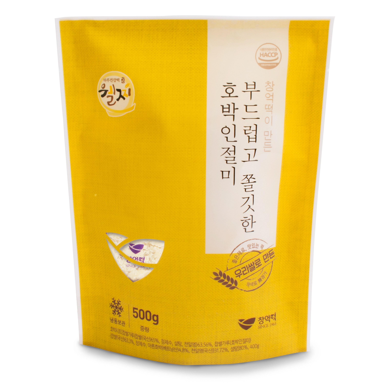 창억떡 맛있는 떡 창억 찰떡 5종 선택형 상품구성, 호박인절미