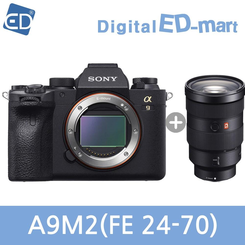 소니 A9M2 미러리스카메라, 07 소니정품A9M2 / FE 24-70mm F2.8 GM 호야필터